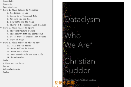 【配音频】Dataclysm: Who We Are (When We Think No One's Looking) by Christian Rudder(mobi,epub,pdf)