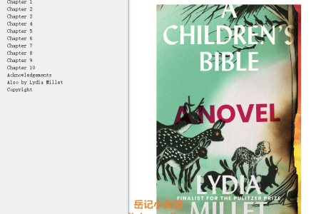 【配音频】A Children's Bible by Lydia Millet(mobi,epub,pdf)