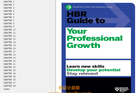 【电子书】HBR Guide to Your Professional Growth by Harvard Business Review(mobi,epub,pdf)
