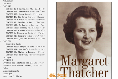 【配音频】The Path to Power (Margaret Thatcher's Memoirs #1) by Margaret Thatcher(mobi,epub,pdf)