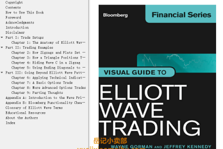 【电子书】Visual Guide to Elliott Wave Trading by Robert R. Prechter Jr.(mobi,epub,pdf)