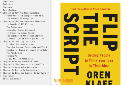 【配音频】Flip the Script: Getting People to Think Your Idea Is Their Idea by Oren Klaff(mobi,epub,pdf)