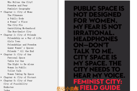 【配音频】Feminist City: A Field Guide by Leslie Kern(mobi,epub,pdf)