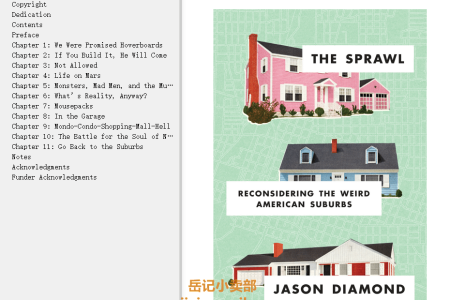【配音频】The Sprawl: Reconsidering the Weird American Suburbs by Jason Diamond(mobi,epub,pdf)