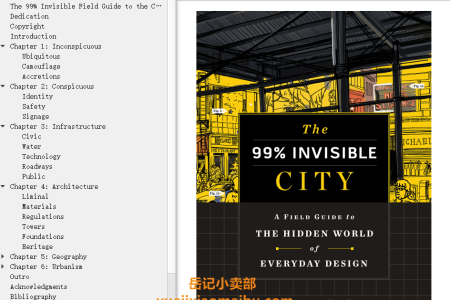 【配音频】The 99% Invisible City: A Field Guide to the Hidden World of Everyday Design by Roman Mars, Kurt Kohlstedt(mobi,epub,pdf)