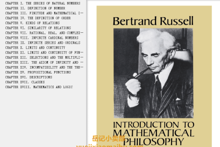 【电子书】Introduction to Mathematical Philosophy by Bertrand Russell(mobi,epub,pdf)