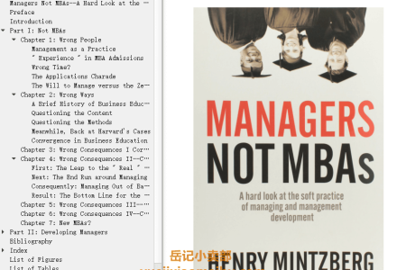 【电子书】Managers Not MBAs: A Hard Look at the Soft Practice of Managing and Management Development by Henry Mintzberg(mobi,epub,pdf)