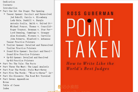 【电子书】Point Taken: How to Write Like the World's Best Judges by Ross Guberman(mobi,epub,pdf)