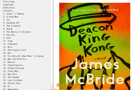 【配音频】Deacon King Kong by James McBride(mobi,epub,pdf)