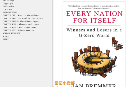 【配音频】Every Nation for Itself: Winners and Losers in a G-Zero World by Ian Bremmer(mobi,epub,pdf)