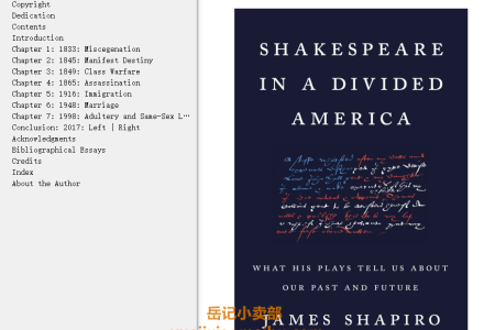 【配音频】Shakespeare in a Divided America: What His Plays Tell Us about Our Past and Future by James Shapiro(mobi,epub,pdf)