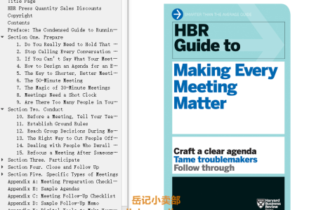 【配音频】HBR Guide to Making Every Meeting Matter (HBR Guide Series) by Harvard Business Review(mobi,epub,pdf)