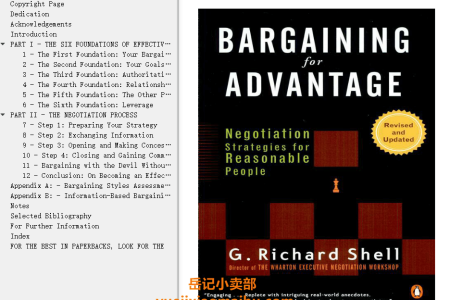 【配音频】Bargaining for Advantage 2nd Edition: Negotiation Strategies for Reasonable People by G. Richard Shell(mobi,epub,pdf)