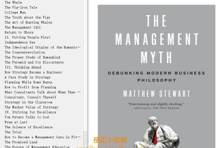 【配音频】The Management Myth: Why the Experts Keep Getting it Wrong by Matthew Stewart(mobi,epub,pdf)