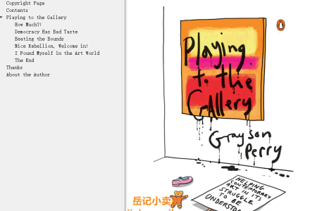 【配音频】Playing to the Gallery by Grayson Perry(mobi,epub,pdf)