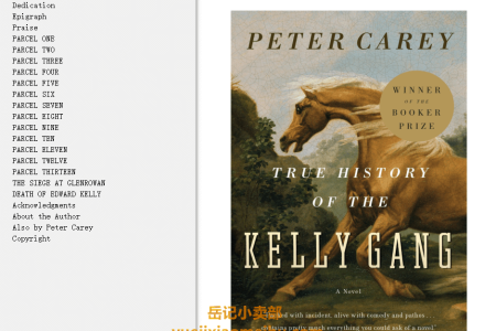 【配音频】True History of the Kelly Gang by Peter Carey(mobi,epub,pdf)