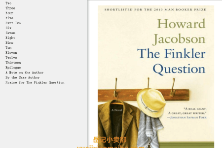 【配音频】The Finkler Question by Howard Jacobson(mobi,epub,pdf)