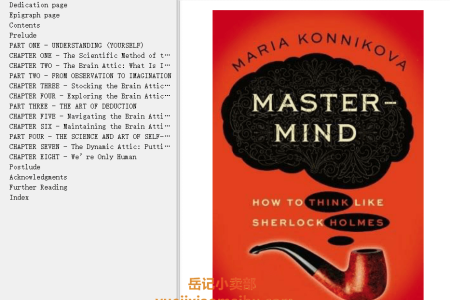 【配音频】Mastermind: How to Think Like Sherlock Holmes by Maria Konnikova(mobi,epub,pdf)