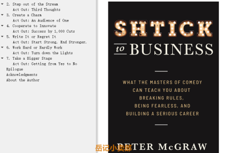 【电子书】Shtick to Business: What the Masters of Comedy Can Teach You about Breaking Rules, Being Fearless, and Building a Serious Career by Peter McGraw(mobi,epub,pdf)