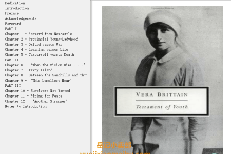 【配音频】Testament of Youth: An Autobiographical Study Of The Years 1900-1925 by Vera Brittain(mobi,epub,pdf)