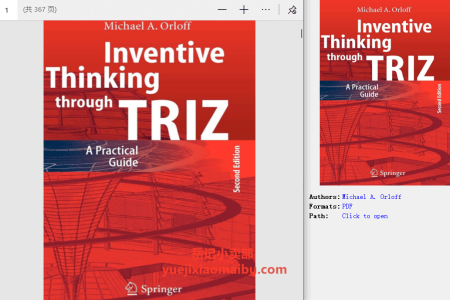 【电子书】Inventive Thinking Through Triz 2nd Edition: A Practical Guide by Michael A. Orloff(pdf)