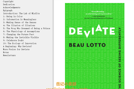 【配音频】Deviate: The Science of Seeing Differently by Beau Lotto(mobi,epub,pdf)