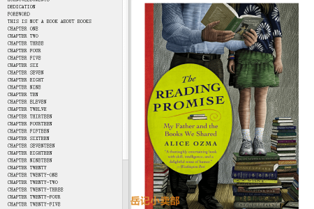 【配音频】The Reading Promise: My Father and the Books We Shared by Alice Ozma, Jim Brozina(mobi,epub,pdf)