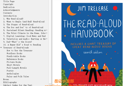 【电子书】The Read-Aloud Handbook 7th Edition by Jim Trelease(mobi,epub,pdf)