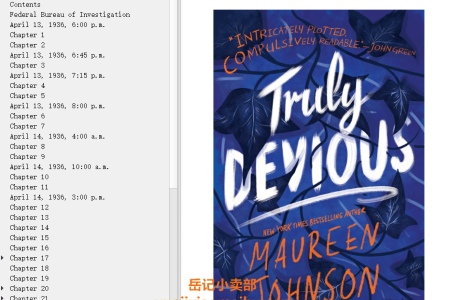 【配音频】Truly Devious (Truly Devious #1) by Maureen Johnson(mobi,epub,pdf)