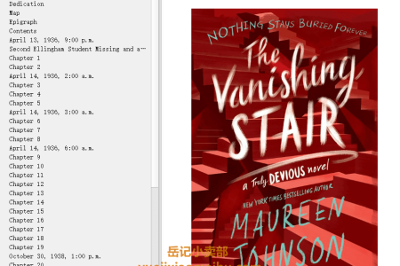 【配音频】The Vanishing Stair (Truly Devious #2) by Maureen Johnson(mobi,epub,pdf)