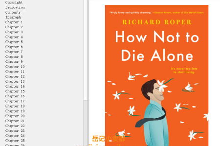 【配音频】How Not to Die Alone by Richard Roper(mobi,epub,pdf)