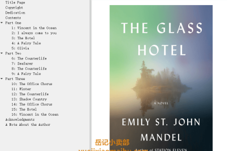 【配音频】The Glass Hotel by Emily St. John Mandel(mobi,epub,pdf)