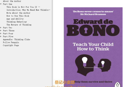 【配音频】Teach Your Child How to Think by Edward de Bono(mobi,epub,pdf)