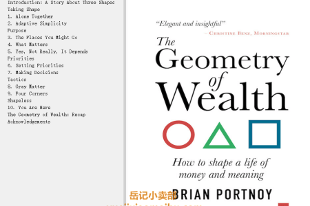 【配音频】The Geometry of Wealth: How to shape a life of money and meaning by Brian Portnoy(mobi,epub,pdf)