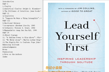 【配音频】Lead Yourself First: Inspiring Leadership Through Solitude by Raymond M. Kethledge, Michael S. Erwin(mobi,epub,pdf)