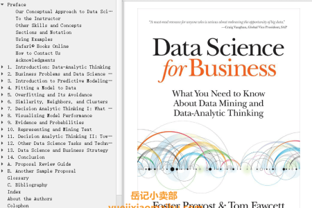 【电子书】Data Science for Business: What you need to know about data mining and data-analytic thinking by Foster Provost, Tom Fawcett(mobi,epub,pdf)