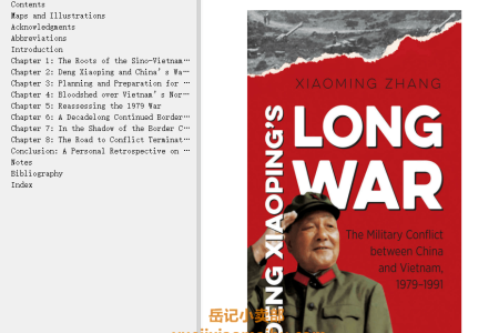 【电子书】Deng Xiaoping's Long War: The Military Conflict Between China and Vietnam, 1979-1991 by Xiaoming Zhang(mobi,epub,pdf)