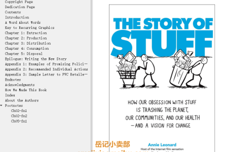 【配音频】The Story of Stuff: How Our Obsession with Stuff is Trashing the Planet, Our Communities, and our Health—and a Vision for Change(mobi,epub,pdf)