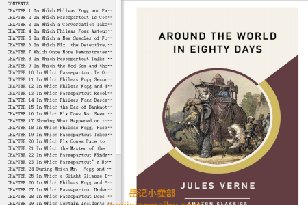 【配音频】Around the World in Eighty Days  by Jules Verne(mobi,epub,pdf)