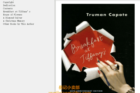 【配音频】Breakfast at Tiffany's by Truman Capote(mobi,epub,pdf)