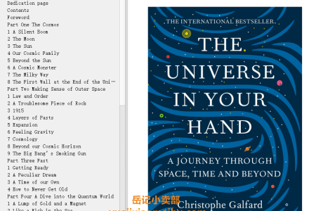 【配音频】The Universe in Your Hand: A Journey Through Space, Time, and Beyond by Christophe Galfard(mobi,epub,pdf)
