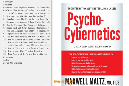 【配音频】Psycho-Cybernetics Updated and Expanded by Maxwell Maltz(mobi,epub,pdf)