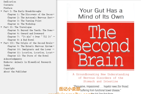 【电子书】The Second Brain: A Groundbreaking New Understanding of Nervous Disorders of the Stomach and Intestine by Michael D. Gershon(mobi,epub,pdf)