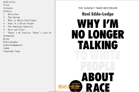 【配音频】Why I'm No Longer Talking to White People About Race by Reni Eddo-Lodge(mobi,epub,pdf)