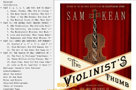 【配音频】The Violinist's Thumb: And Other Lost Tales of Love, War, and Genius, as Written by Our Genetic Code by Sam Kean(mobi,epub,pdf)