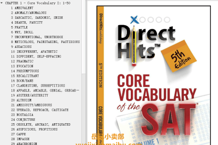 【电子书】Direct Hits Core Vocabulary of the SAT 5th Edition by Direct Hits(mobi,epub,pdf)