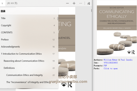 【电子书】Communicating Ethically 2nd Edition: Character, Duties, Consequences, and Relationships by William W. Neher(pdf)
