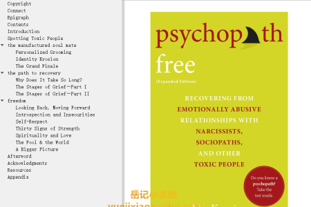 【配音频】Psychopath Free Expanded Edition: Recovering from Emotionally Abusive Relationships With Narcissists, Sociopaths, and Other Toxic People(mobi,epub,pdf)