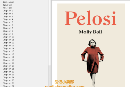【配音频】Pelosi by Molly Ball(mobi,epub,pdf)