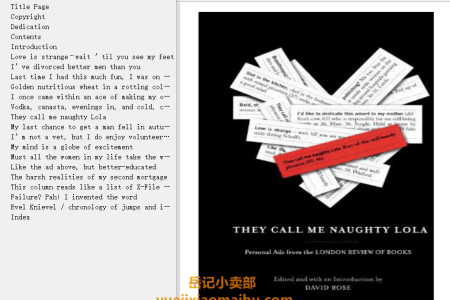 【电子书】They Call Me Naughty Lola: Personal Ads from the London Review of Books by David Rose(mobi,epub,pdf)